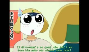 Tamama x Keroro 192 by tackytuesday