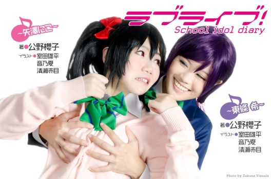 Nozomi and Nico from LoveLive by Zakane