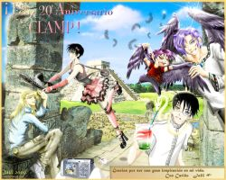 CLAMP Anniversary Fanbook by BleakSunset