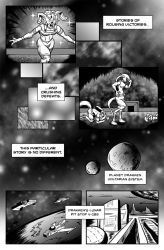 Galaxy Cup - Page 3 Preview by atmanryu