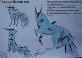 new ref for Bleda by Bledhgarm