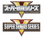 Super Sentai Series by TRice01