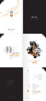 Pages Youth and Engagement by neghab