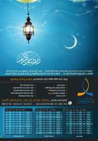 Ramadan - calendar of fasting by hady-sh