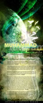 Prophet MOHAMMAD by illuphotomax