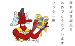 Mr. Tengu birthday card by enrico-ors-91