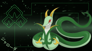Serperior wallpaper.
