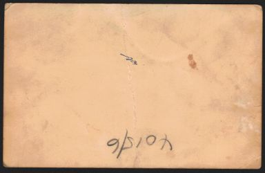 Old Paper - 06 by Snowys-stock