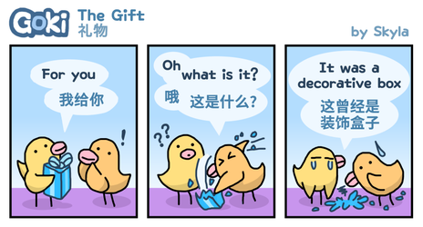 Goki - The Gift by SkylaComics