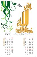 islamic calander design by zaheerdesigner