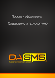 Dasms Titul 002 by Lukazoid