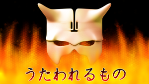 Mask by picano