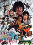 Jackie Chan - Police Story - 30th Anniversary by smjblessing