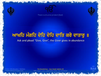 The Eleventh Guru :: Japuji Sahib (2.3b) by msahluwalia