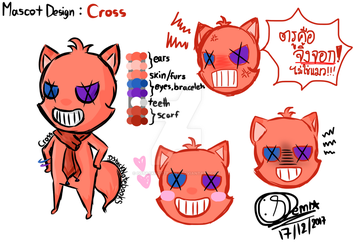 [My Mascot] Cross by DStackNotebookS