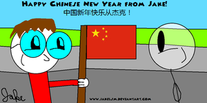 Happy Chinese New Year 2014! by jakelsm