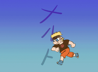Forever a Fighting Dreamer (GIF) by MysteryMint