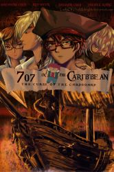 707 in the Caribbean - the curse of the cardboard by LadyOfTheMidnight