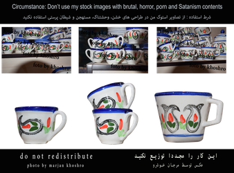 Container-cup-2-by Marjan Khoshro by khoshro