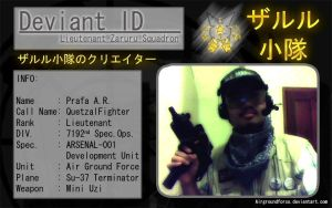My New Deviant ID by Prafa-AR