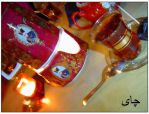 Chai by Persians