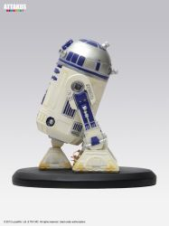 R2-D2 (Elite coll.) by attakuscollection
