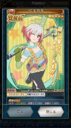 Tales of Asteria: Pascal by MegaAli