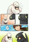 Hug Rivals, Baymax vs Toothless (from Kadeart0) by Rahmad0199
