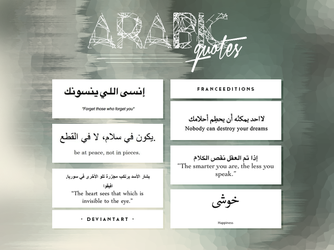 Arabic Quotes  { imagenes } by FranceEditions