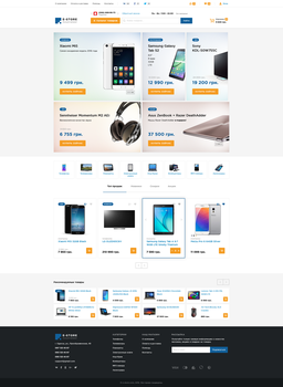 E-Store Homepage by TaurosRMK