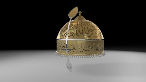 Islamic Army helmet by iskander71