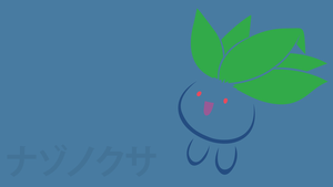 Oddish by DannyMyBrother