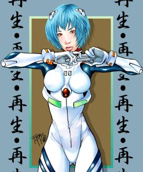 Rei Ayanami by Romax25