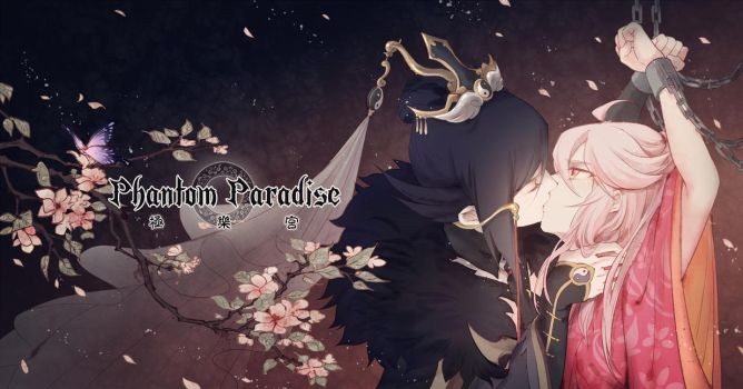 Phantom Paradise First Banner by Ruri-dere