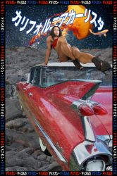 California Girls (Muscle Car Cheesecake Contest) by Rasmane