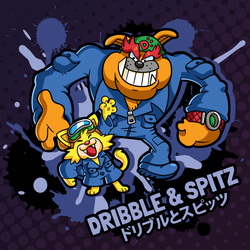 SMASH 150 - 158 - DRIBBLE AND SPITZ by professorfandango