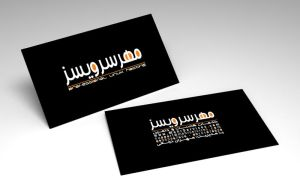 Mehrservices-Card by NAKOOT