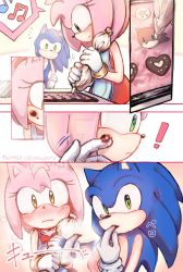 Sonamy Valentines Day by aisnozo