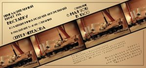 invitation - exhibition of vintage mach by IreneL