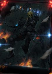 Ares by johnsonting