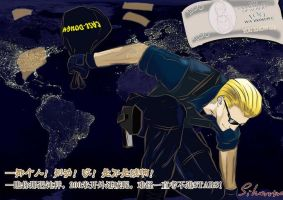 STARS WESKER AND THE WORLD by silverstro