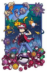 Epic Game Print - Pokemon Red and Blue by JoeHoganArt