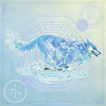 Wolf of Water by yuumei