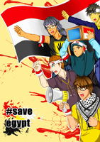 Save Egypt by nabyyl