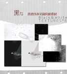 Black and White Texturesx6 by Yinheart