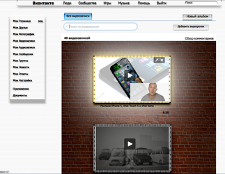 VK.com theme video view (beta preview) by Iceler