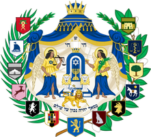 Middle Arms of the Reunited Kingdom of Israel by Gouachevalier
