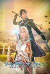 Sword Art Online by Alex-Redfield