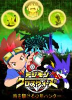 [April's Fool Day] Digimon Xros Wars - The Movie by Seiji-Murayama