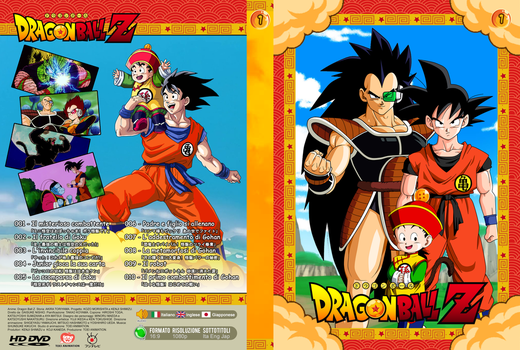 Dbz-1-cover by DarkGiuseppe17